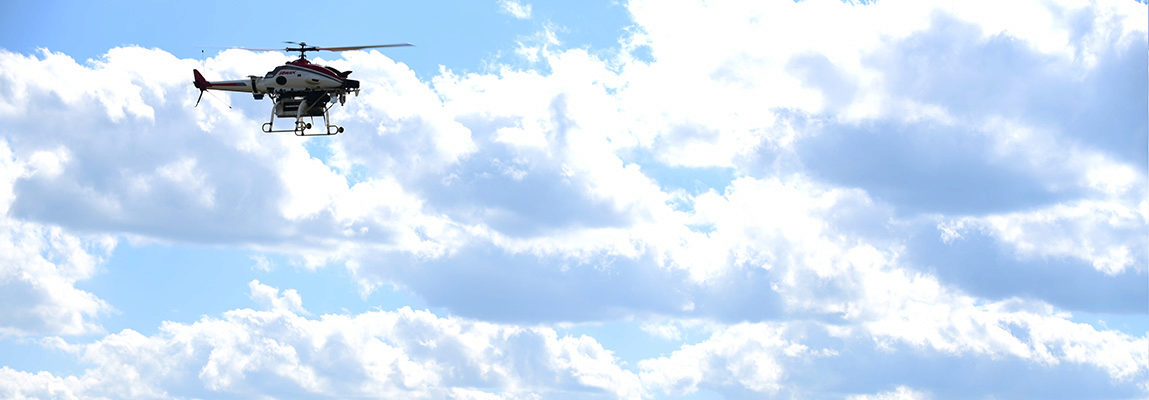 Photograph of a helicopter.